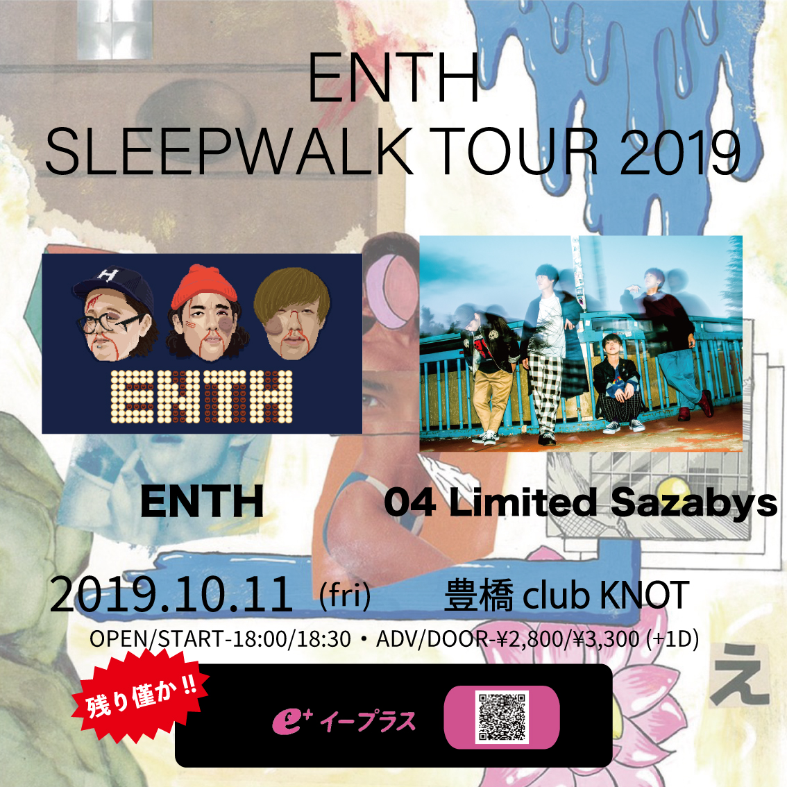 "【愛知】ENTH ""SLEEPWALK TOUR 2019"" (豊橋club KNOT)"