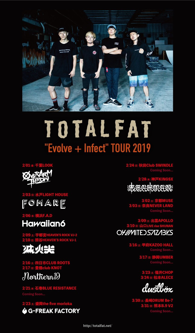 "【山口】TOTALFAT「""Evolve + Infect"" TOUR 2019」(山口LIVE rise SHUNAN)"
