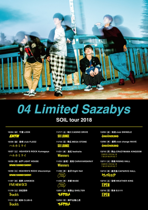 【埼玉】SOIL tour 2018 (HEAVEN'S ROCK Kumagaya)
